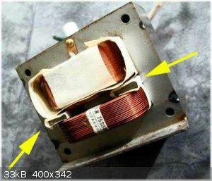 arc-welder-triac-controler.jpg - 33kB