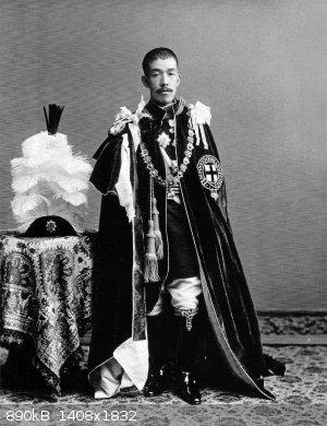Emperor_Taisho_the_Order_of_the_Garter.jpg - 890kB