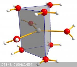 CaCl2.jpg - 201kB