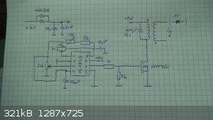 DSCF1474.JPG - 321kB