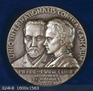 Curie medal.jpg - 324kB