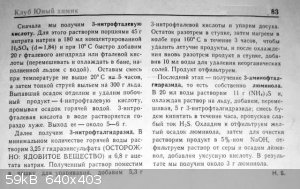 from russian forum-2.jpg - 59kB